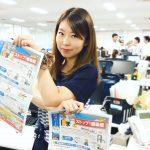 創業以来初!ついに!大阪の「府政だより」制作する。の巻